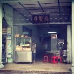 financial difficulties entrepreneur